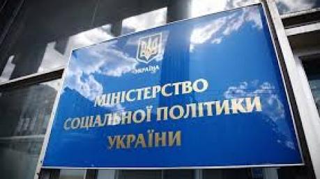 Пенсии, Украина, Экономика, ВР, Законопроект, Коронавирус