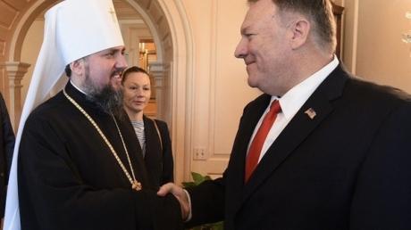 Майк Помпео отверг митрополита РПЦ ради встречи с Епифанием