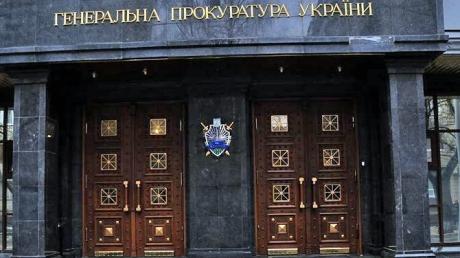 ГПУ раскрыла схему финансирования террористов Донбасса: озвучены шокирующие суммы и подробности