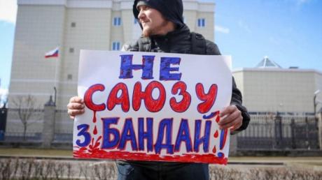 беларусь, пикет против дружбы с россией, путин, савченко, сенцов, кольченко, фото, политика, общество, украина, россия