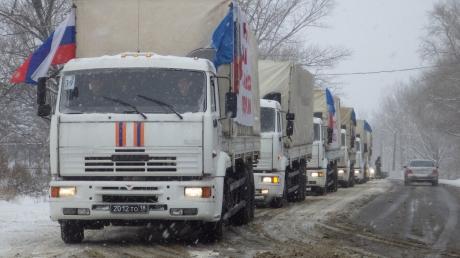 МИД Украины: нам не известно об очередном гумконвое РФ