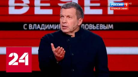 В Беларуси прекратили трансляцию российского ток-шоу Соловьева: россияне возмущены цензурой