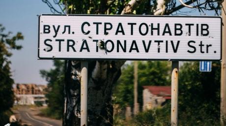 донецк, фото, киевский район донецка, днр, террористы, аэропорт донецка, армия россии, разрушения