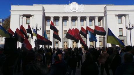 правый сектор, националисты, майдан, новости, украина, митинг, формула Штайнмайера, скоропадский