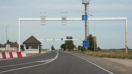 Власти Латвии выкупают землю для укрепления границы с Россией