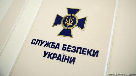 Украина, СБУ, Боевик, ЛНР, Задержан, Теракт.