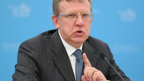 У экс-министра финансов России Кудрина предостерегли Путина от дальнейшей конфронтации с Западом, объяснив, чем это грозит Кремлю и обычным россиянам