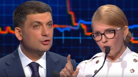 смотреть видео гройсман тимошенко кадры свобода слова ложь тимошенко батькивщина украинская стратегия скандалы