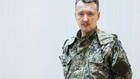 Стрелков: если бы я командовал украинскими войсками, у ополчения не было бы шансов