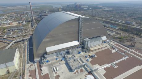 наука, Чернобыль, саркофаг, СМИ , происшествия, аномалия, радиация, история