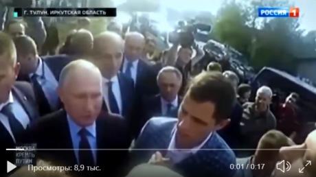 путин Россия социальные сети скандал видео губернатор отставка