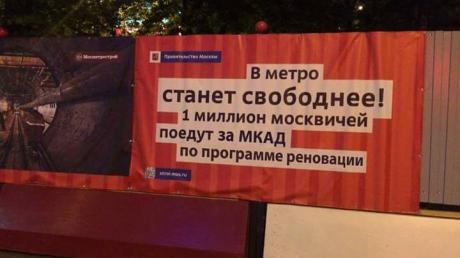 С глаз долой: мэр Москвы предложил отправлять пенсионеров в резервации за пределами столицы  - СМИ
