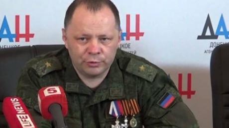 министр, пушилин, кононов, главарь днр, министерство обороны, террористы, захарченко, донбасс