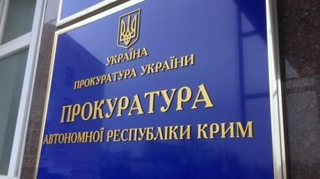 В Крыму оккупанты устроили токсичное ЧП: население и окружающая среда в серьезной опасности