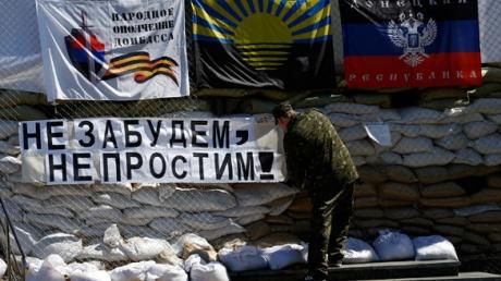 Ситуация в Донецке и Луганске: новости, курс валют, цены на продукты, хроника событий 27.06.2017