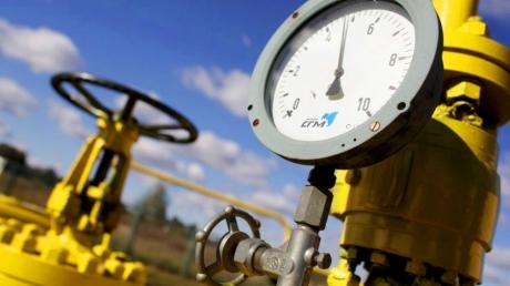 Киев озвучил цену, по которой может покупать российский газ