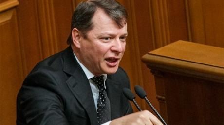 Ляшко призвал Обаму выделить Украине 100 млрд долларов, предоставить оружие и простить все долги