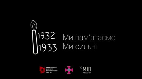 Украина, ВСУ, Голодомор, Армия, Военные, Видео.