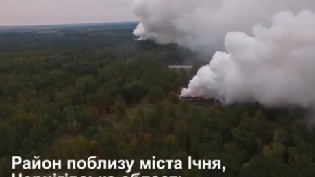 ичня, пожар, черниговщина, взрыв, всу, склад, арсенал, порошенко, цигыкал