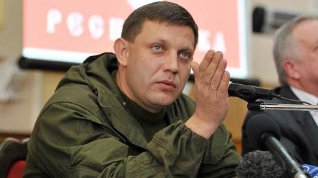 """Боевик Захарченко созрел для третьей """"прямой линии"""" - теперь сепаратист возжелал поговорить с Западной Украиной"""