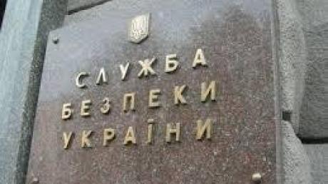 СБУ: за антимобилизационные призывы авторам грозит до восьми лет тюрьмы