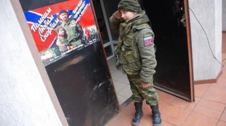 """терроризм, восток украины, """"днр"""", """"лнр"""", россия, пропаганда, вербовка детей, политика, украина"""