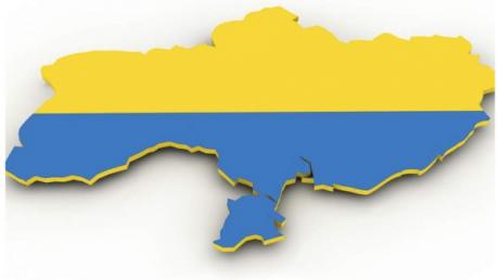 """""""Не было злого умысла"""", - Посольство Украины в Польше заявило, что Radio Rzeszów извинилось за карту без Крыма"""
