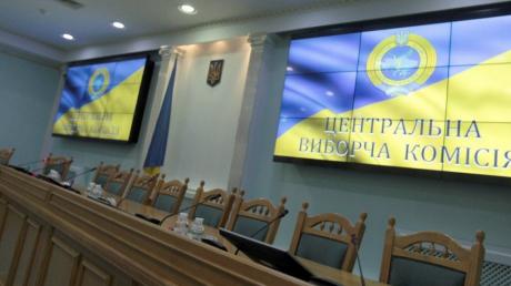 Украина, Политика, Верховная Рада, Зеленский, ЦИК, Состав.