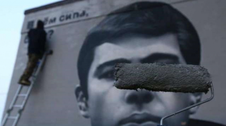 Сергей Бодров, граффити, вандализм, краска, цитата