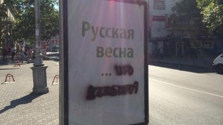 """""""Бесит все: высокие цены, дорогое жилье, чиновники-воры, отребье, которое сюда приезжает"""", - крымчане в бешенстве от новых реалий и все чаще вспоминают Украину"""