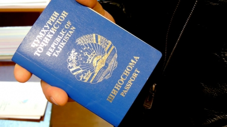 новости, политика, загс, таджикистан, фамилии, русские окончания, запрет, общество