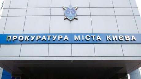 Правоохранители озвучили шокирующие подробности смерти ключевого свидетеля по делу Евромайдана Олега Нетребко