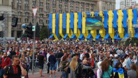 """Бюджетников """"принуждают"""" участвовать в торжествах на День независимости: у Зеленского жестко ответили"""