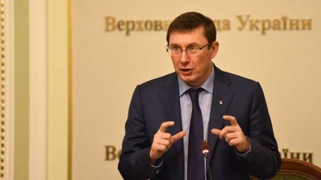 Юрий Луценко: завтра Гройсман официально станет премьер-министром, а Верховная Рада получит нового спикера