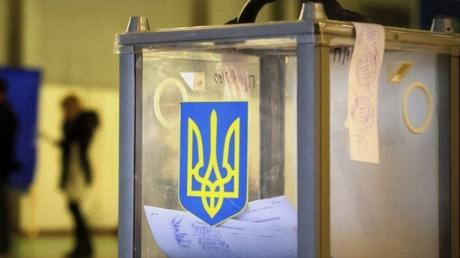 """Рейтинг """"Слуги народа"""" продолжает снижаться, в Раду проходят пять партий – опрос"""