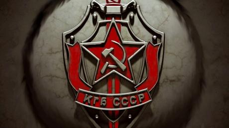 Большой террор в Украине: СБУ показала доказательства преступлений СССР из секретных архивов КГБ
