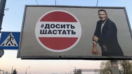 """""""Киев резко усилил карантин"""", - Кличко назвал причины крайних мер"""
