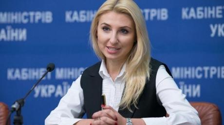 новости Украины, люстрация, Закон об очищении власти, люстрацию отменят, Конституционный Суд Украины, Севастьянова