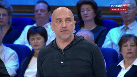 """""""Вас самих утопят потом там!"""" - террорист-писатель Прилепин на росТВ угрожает разделить Украину на три части"""