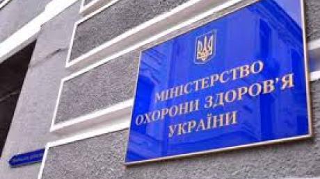 коронавирус, медицина, COVID-19, лифты, рекомендации, новости украины