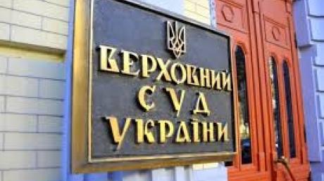"""Верховный суд поставил жирную точку в деле по """"отмене"""" Томоса украинской церкви"""