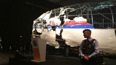 """Первый день суда по делу МН17: обвиняемые не явились, их адвокаты """"переводят стрелки"""" на Украину, детали"""