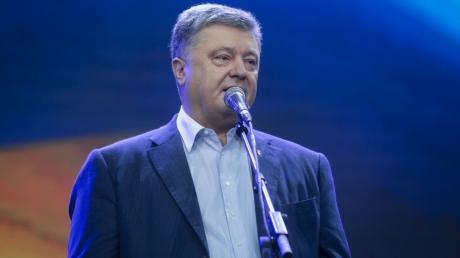 Поколение свободных людей: в День молодежи 25 июня Порошенко заявил, что именно истинные патриоты разрушили завесу между Украиной и ЕС