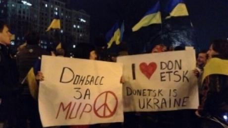 Ситуация в Донецке: новости, курс валют, цены на продукты 11.04.2016