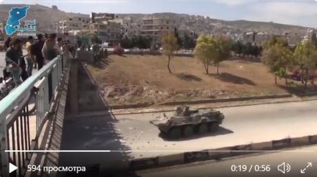 США, Россия, Сирия, военное обозрение, Турция, видео
