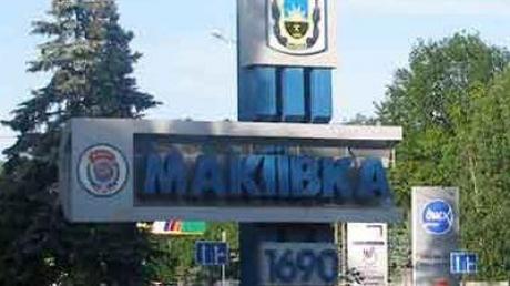 """""""Разворачивают орудия и по нам долбят!"""" - жители Макеевки рассказали, как боевики вероломно бомбят город"""