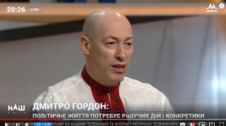 """Гордон о решении Зеленского: """"Думаю, что сейчас он сидит и думает: зачем я это сделал?"""""""