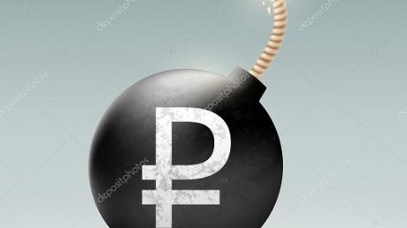 рубль, обвал рубля, прогноз, госдолг, аукцион, политика, новости россии, экономика, кризис, деньги, бизнес, валюта