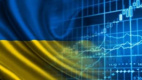 Украина, экономика, НБУ, госбюджет