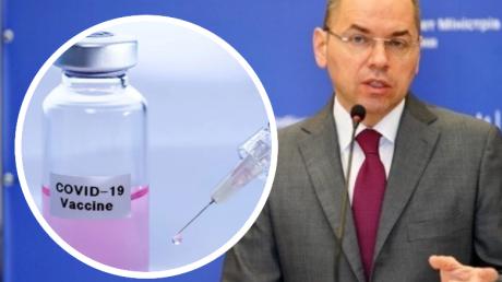 Глава МОЗ Степанов сказал, когда Украина сможет похвастаться своей COVID-вакциной